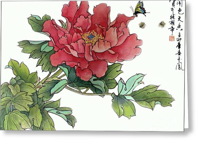Heavenly Flower Greeting Card by Yufeng Wang