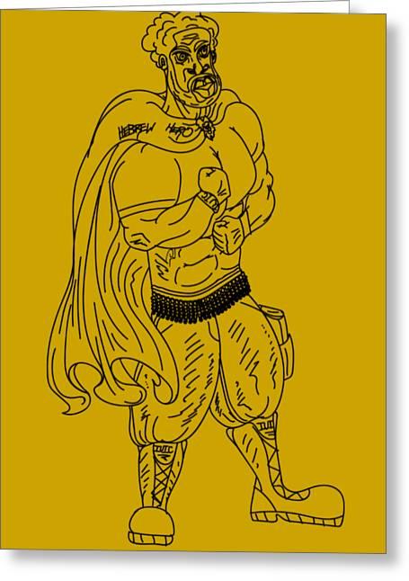 Hebrew Hero Greeting Card