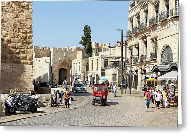 Hebron Gate Greeting Card by Munir Alawi