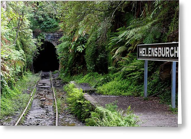 Helensburgh Old Station Greeting Card