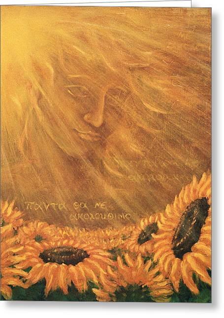 Helios And Clytie Greeting Card