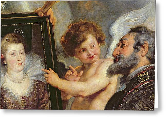 Peter Paul (1577-1640) Greeting Cards - Henri IV Receiving the Portrait of Marie de Medici Greeting Card by Rubens