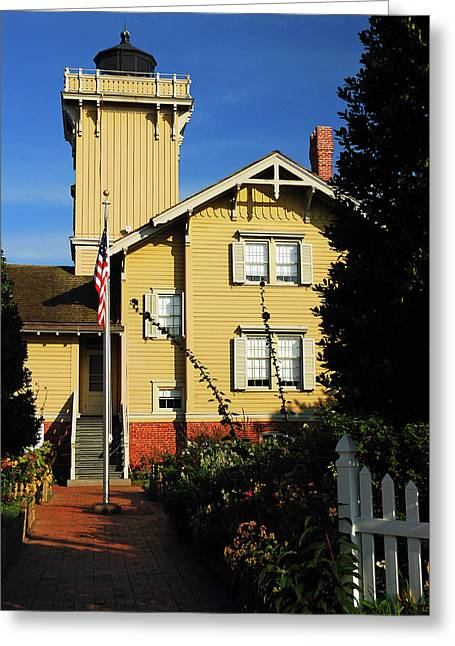 Hereford Lighthouse, Wildwood New Jersey Greeting Card