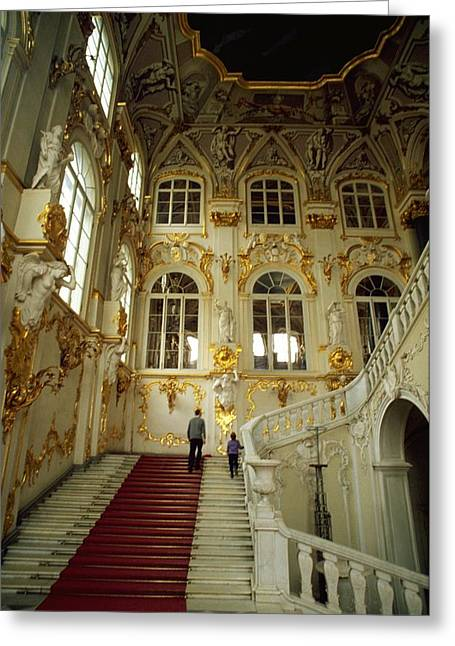 Hermitage Staircase Greeting Card