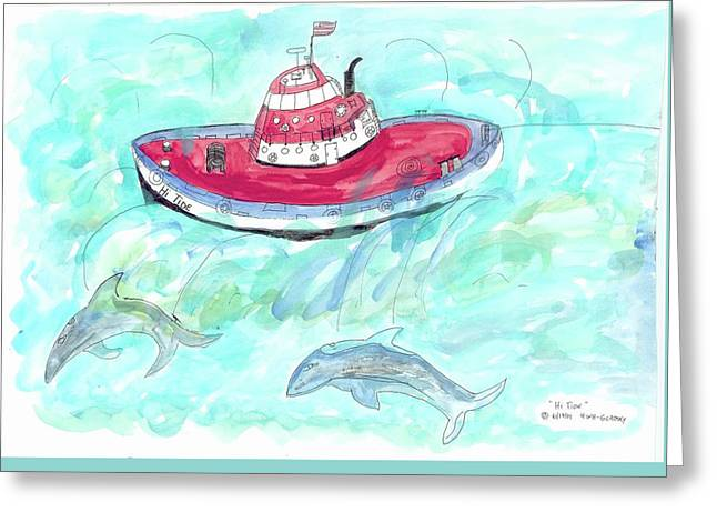 Hi Tide Greeting Card