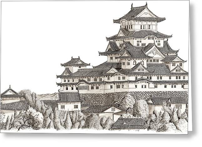 Himeji Castle Greeting Card by Scott Moore