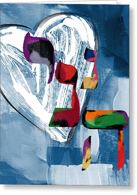 Hineni Heart- Art By Linda Woods Greeting Card