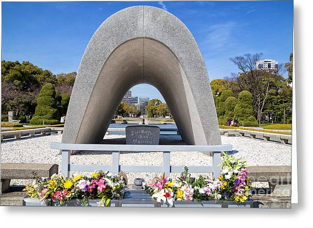 Hiroshima Peace Memorial Park Cenotaph 1 Greeting Card