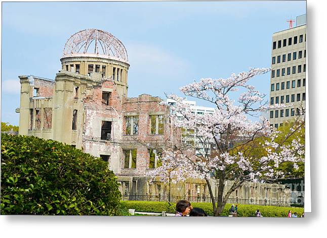 Hiroshima, Peace Memorial Park Greeting Card
