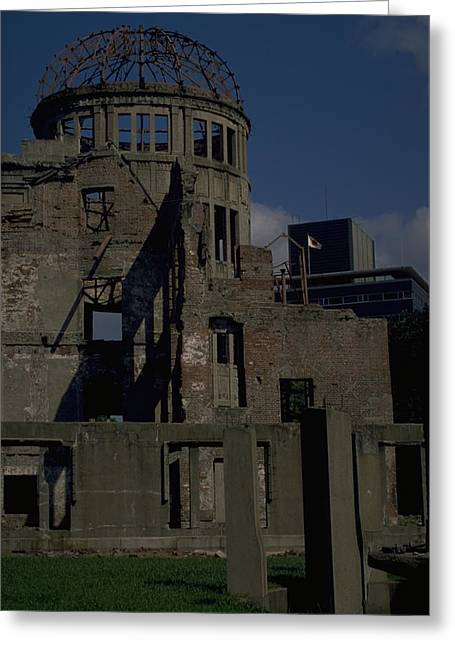 Photograph - Hiroshima Peace Memorial by Travel Pics