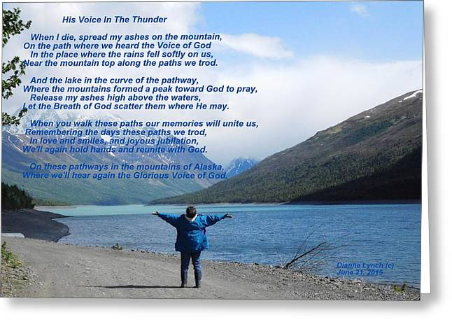 His Voice In The Thunder Greeting Card