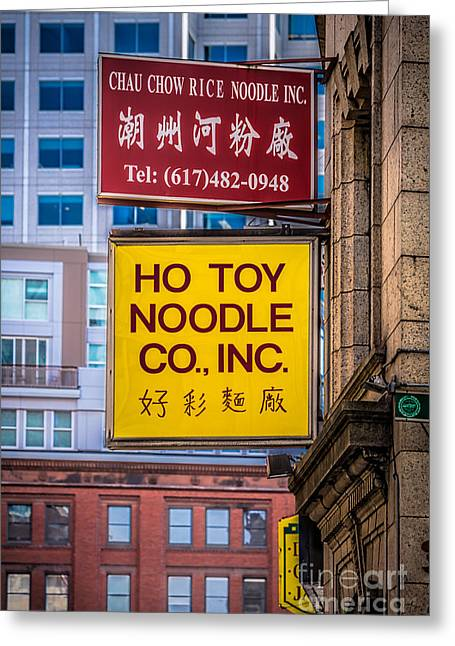 Ho Toy Noodle Company Greeting Card by Jerry Fornarotto