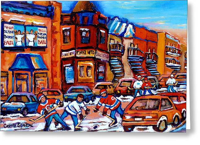 Hockey At Fairmount Bagel Greeting Card by Carole Spandau