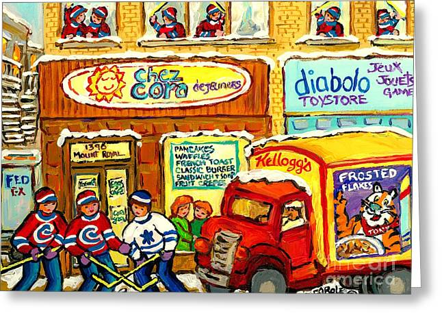 Hockey At Local Toy Shop And Breakfast Diner Winter Scene Delivery Truck Canadian Art Carole Spandau Greeting Card by Carole Spandau