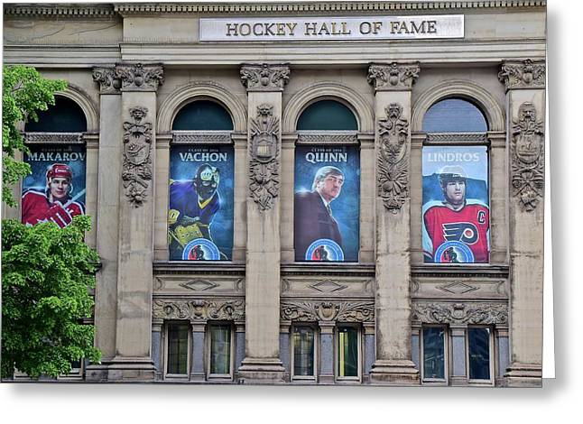 Hockey Hall Of Fame Greeting Card
