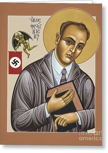 Holy Blessed Martyr Franz Jagerstatter 049 Greeting Card