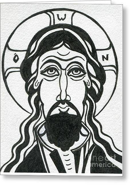 Holy Face Of Jesus Greeting Card by Danielle Tayabas