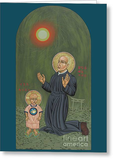 Greeting Card featuring the painting Holy Father Pedro Arrupe, Sj In Hiroshima With The Christ Child 293 by William Hart McNichols
