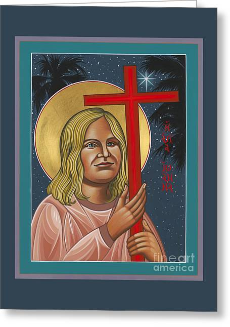 Holy New Martyr Jean Donovan 155 Greeting Card