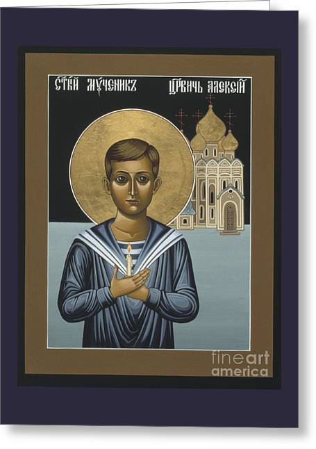 Holy New Martyr Tsarevich Alexei 010 Greeting Card