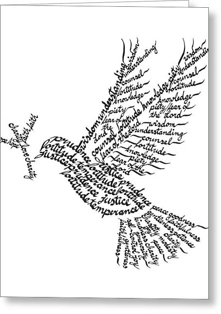 Holy Spirit Calligram Greeting Card