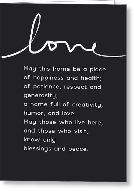 Home Blessing Black And White- Art By Linda Woods Greeting Card