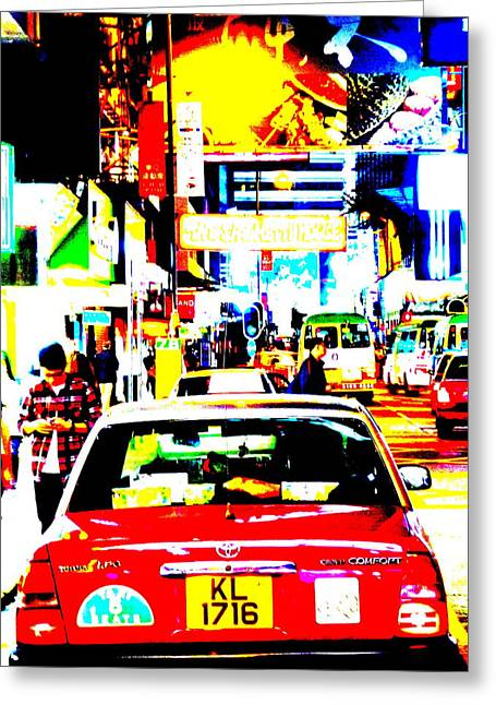 Hong Kong Cabs Greeting Card