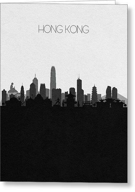Hong Kong Cityscape Art Greeting Card