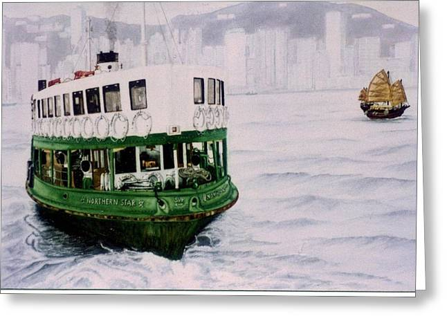 Hong Kong Ferry Greeting Card