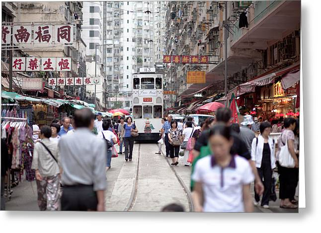 Hong Kong Street View 05 Greeting Card