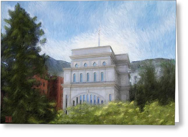 Hong Kong Temple Greeting Card