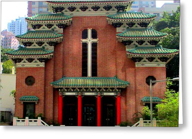 Greeting Card featuring the photograph Hong Kong Temple by Randall Weidner