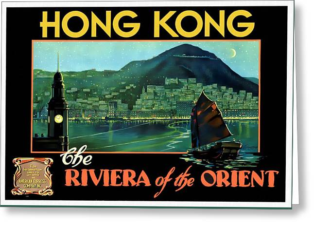 Hong Kong The Riviera Of The Orient - Restored Greeting Card by Vintage Advertising Posters