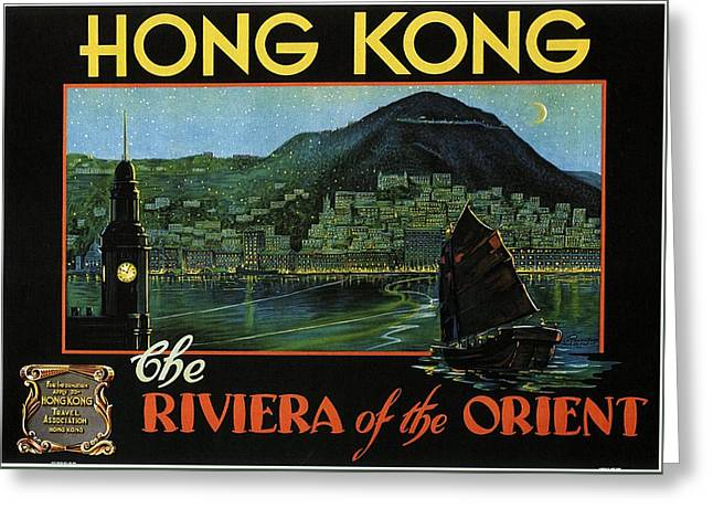 Hong Kong - The Riviera Of The Orient - Vintage Travel Poster Greeting Card