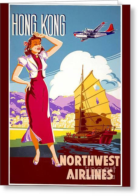 Hong Kong Vintage Travel Poster Restored Greeting Card