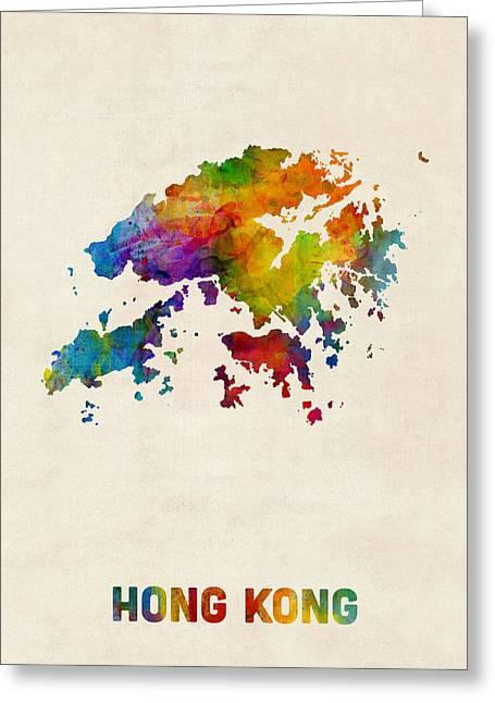 Hong Kong Watercolor Map Greeting Card by Michael Tompsett