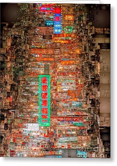 Hong Kong -yaumatei Greeting Card