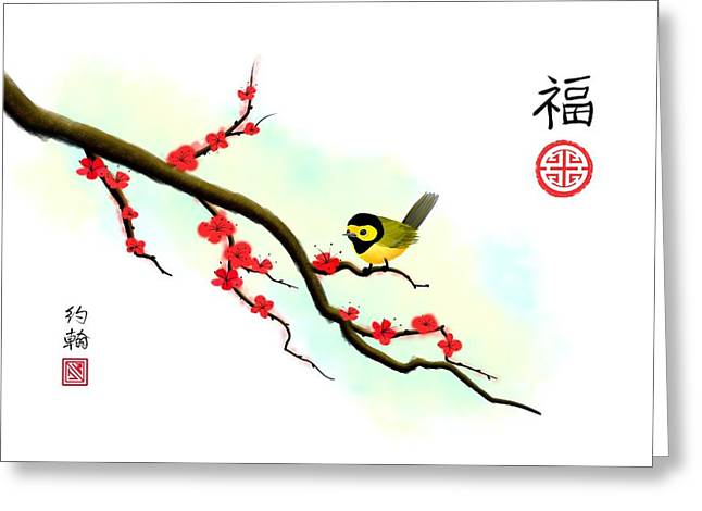 Greeting Card featuring the digital art Hooded Warbler Prosperity Asian Art by John Wills