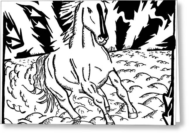 Horse Maze Greeting Card by Yonatan Frimer Maze Artist