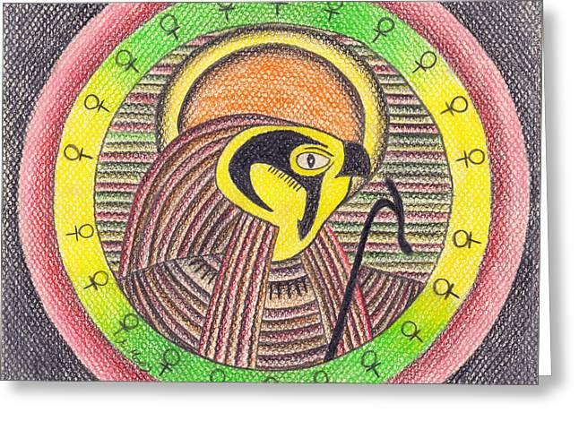 Horus  Greeting Card