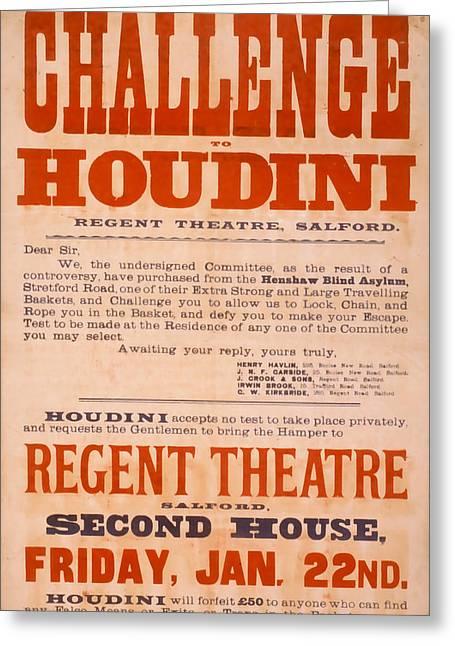 Houdini Challenge Greeting Card