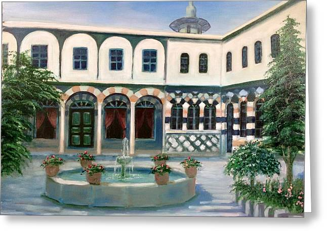 Greeting Card featuring the painting An Old House In Damascus # 1 by Laila Awad Jamaleldin