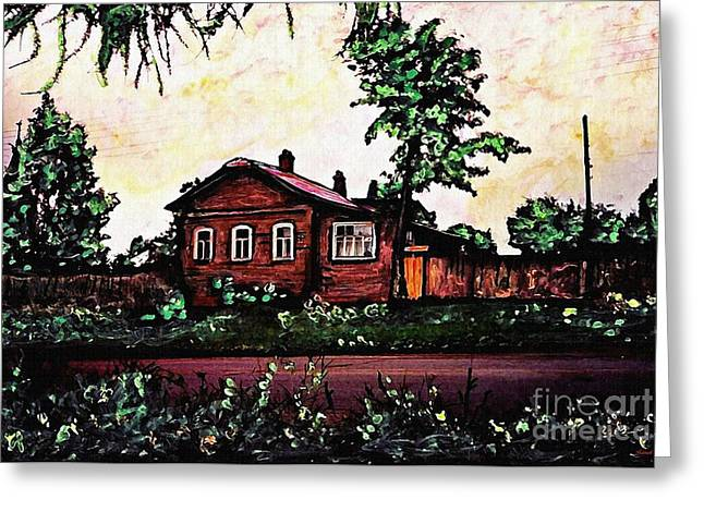 House In Sergiyev Posad   Greeting Card