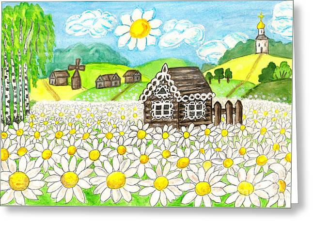 House With Camomiles, Painting Greeting Card