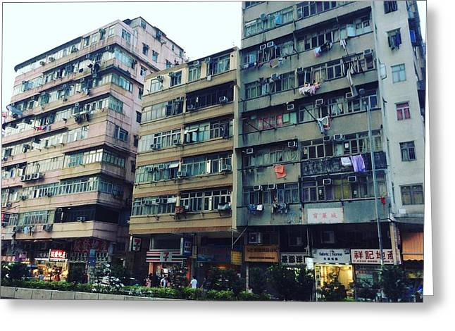 Houses Of Kowloon Greeting Card