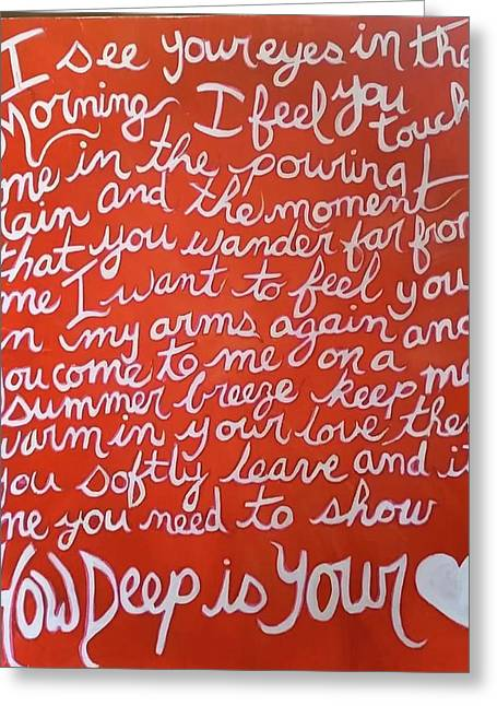How Deep Is Your Love Greeting Card
