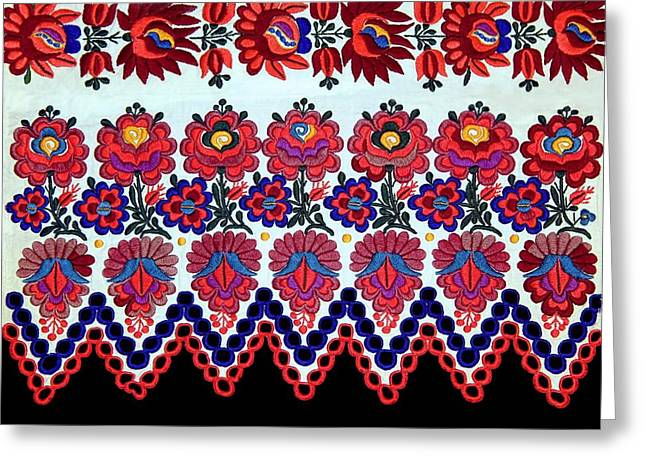 Hungarian Folk Art Embroidery From Sioagard Greeting Card