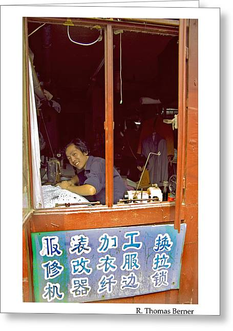 Greeting Card featuring the photograph Hutong Tailor by R Thomas Berner