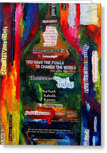 I Am Inspired Greeting Card by Patti Schermerhorn