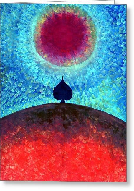 I Am Greeting Card by Wojtek Kowalski